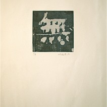S-T 1-8 jpg